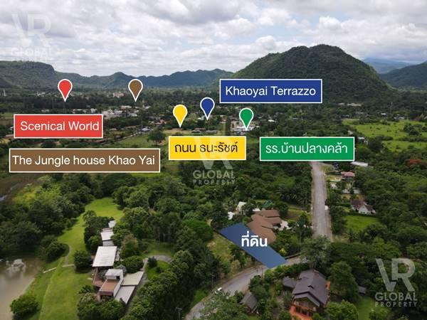 VR Global Property ขายที่ดินเขาใหญ่ Moon Dance Residence
