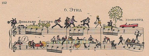 06-Alexey-Lyapunov-&-Lena-Erlich-People-Too-Russian-Illustrators-Designers-Musical-Sheet-Cartoons-www-designstack-co