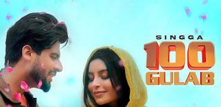 100 Gulab Lyrics in hindi (हिंदी) – Singga