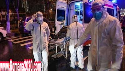 وزارة الصحة المغرب: حالة المصابة الثانية بفيروس كورونا المستجد corona virus حرجة
