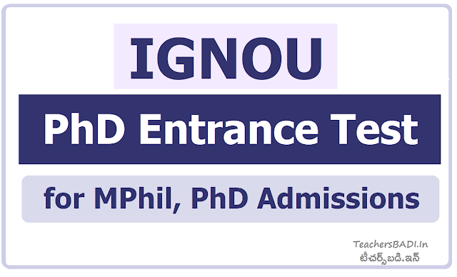 IGNOU Phd Entrance Exam 2020