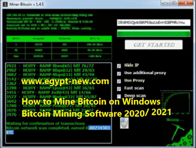 Bitcoin hack on  Software2020