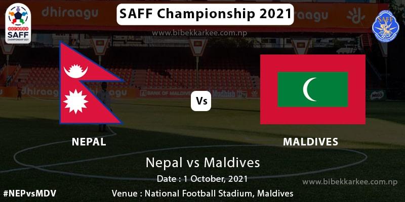 Nepal vs Maldives