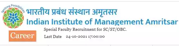 IIM Amritsar Faculty Special Recruitment for SC-ST-OBC 2021