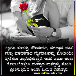 real Amazing Facts in Kannada