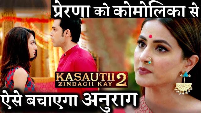 Anurag Komolika's flight to honeymoon, Prerna in action in Kasauti Zindagi Kiay