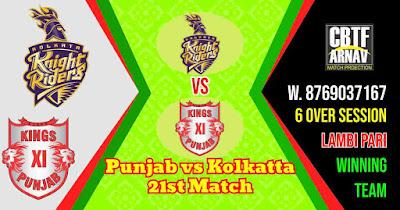 21st Match PBKS vs KKR IPL 2021 Today Match Prediction 100% Sure Winner