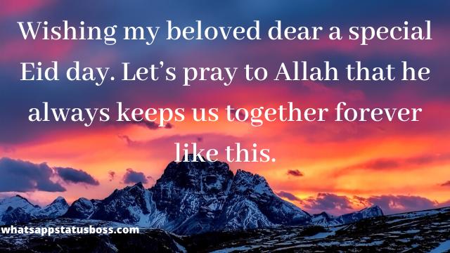 eid mubarak sms in urdu
