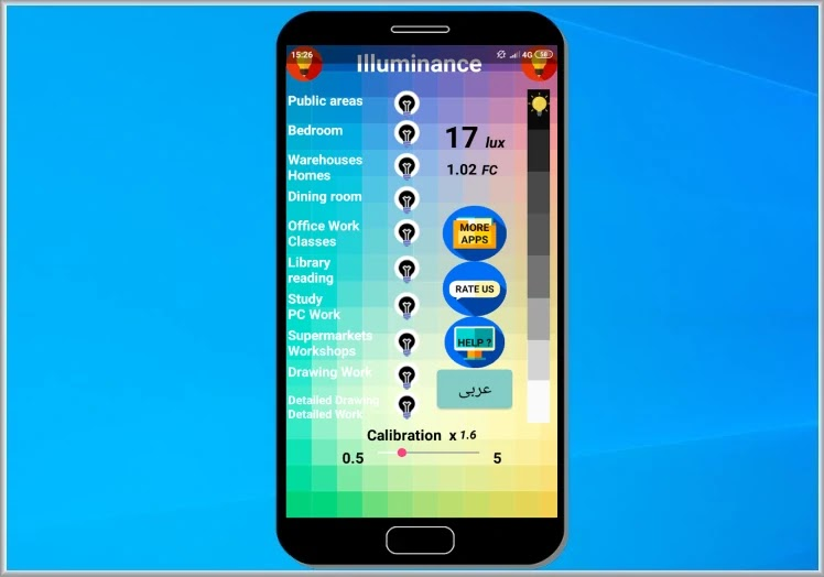 Illuminance: Χρησιμοποιήστε το κινητό σας σαν φωτόμετρο