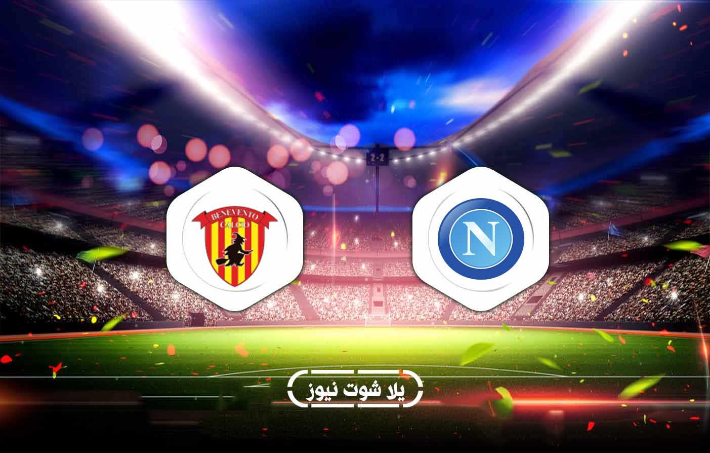 أهداف مباراة بينفينتو ونابولي 1-2 بتاريخ 2020-10-25 الدوري الايطالي