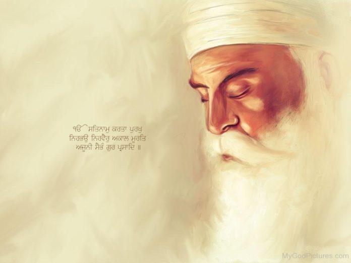 Best Guru Nanak Dev ji Quotes