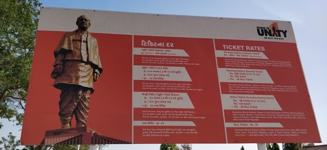 Tickets for Statue of Unity