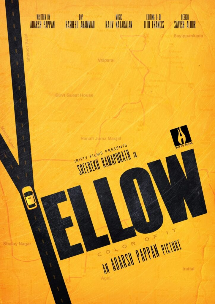 Yellow full cast and crew - Check here the Yellow Malayalam 2021 wiki, release date, wikipedia poster, trailer, Budget, Hit or Flop, Worldwide Box Office Collection.