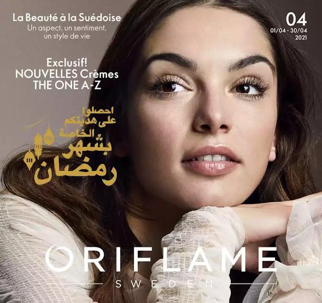 catalogue oriflame maroc avril 2021