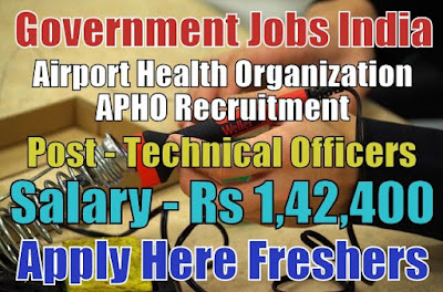 Airport Health Organization Recruitment 2018