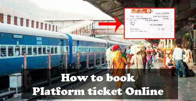 platform-ticket-online-book-kaise-kare.jpg