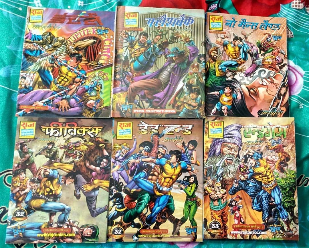 Free Download Hindi Comics: Balcharit Series