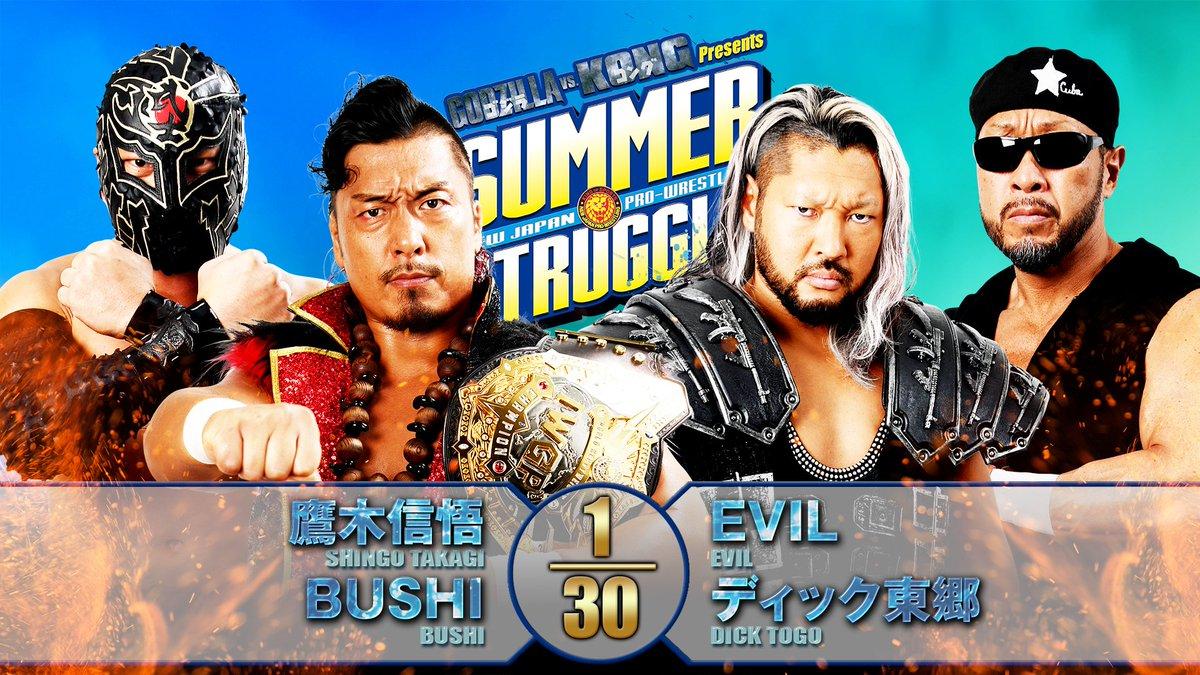 Cobertura: NJPW Summer Struggle 2021 – Day 5 – Consumido pelas trevas!
