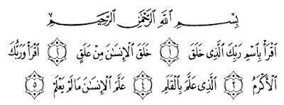 QS Al-Alaq