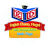 English Champ, Hingoli | Practice Quiz Competition Paper  | edudream