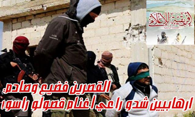 Kasserine : Un berger égorgé par des terroristes !