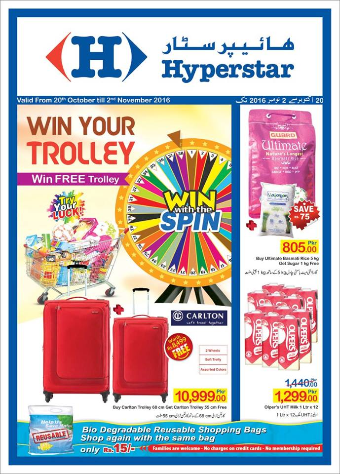 HyperStar Promo (20 Oct - 2nd Nov, 2016)