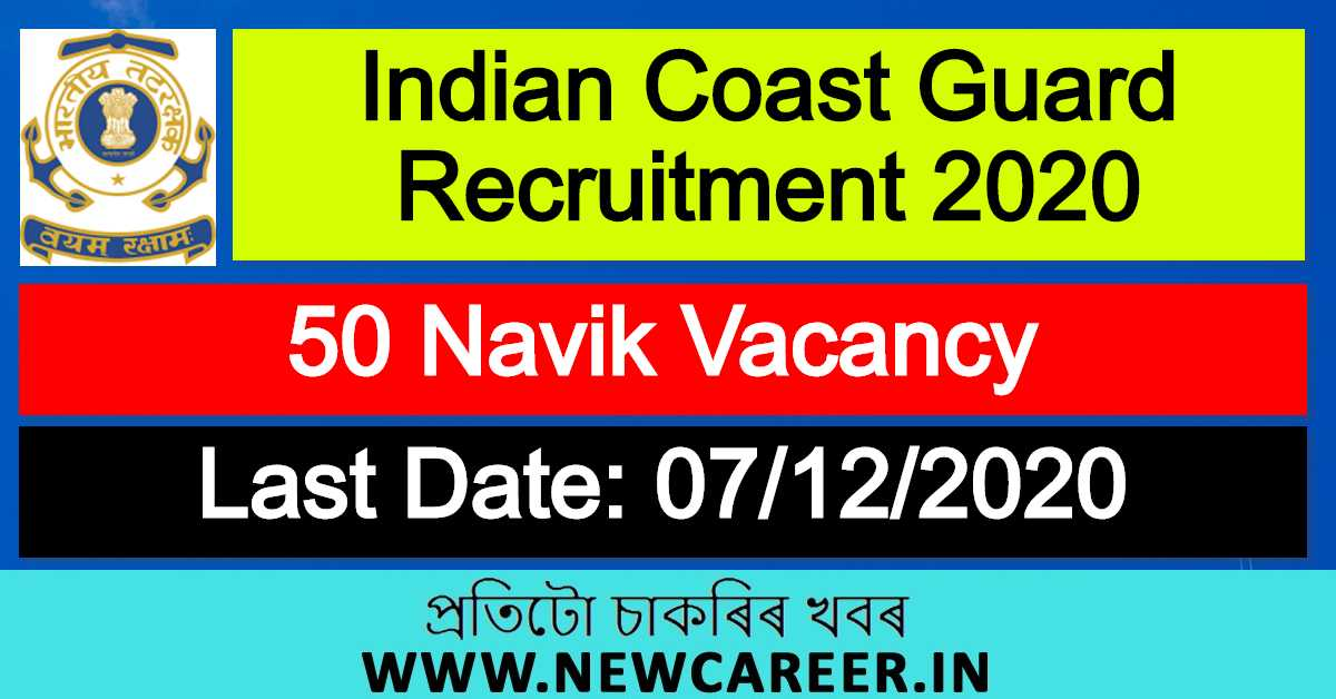 Indian Coast Guard Recruitment 2020 : Apply Online For 50 Navik Vacancy