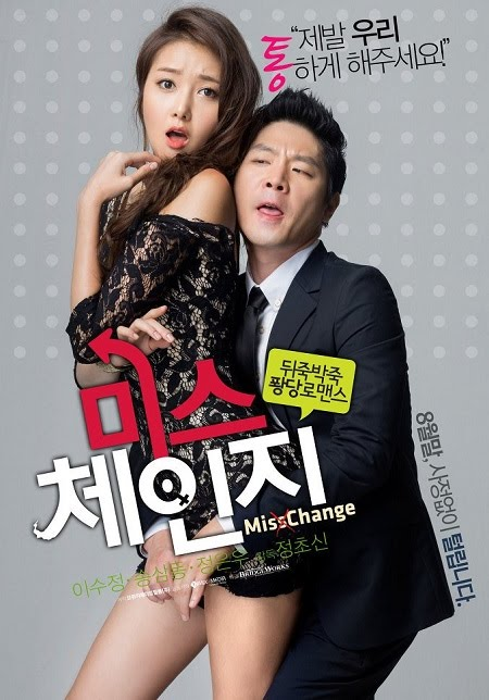 Miss Change Full Korea 18+ Adult Movie Online Free