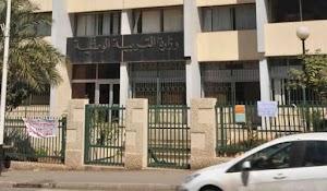 وزارة التربية : البحث عن آليات جديدة متطورة في مراكز الإجراء لتأمين مواضيع البكالوريا