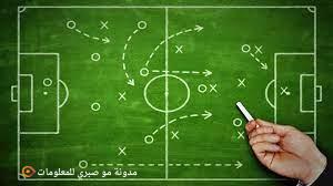 مراكز كرة القدم   و أدوارها