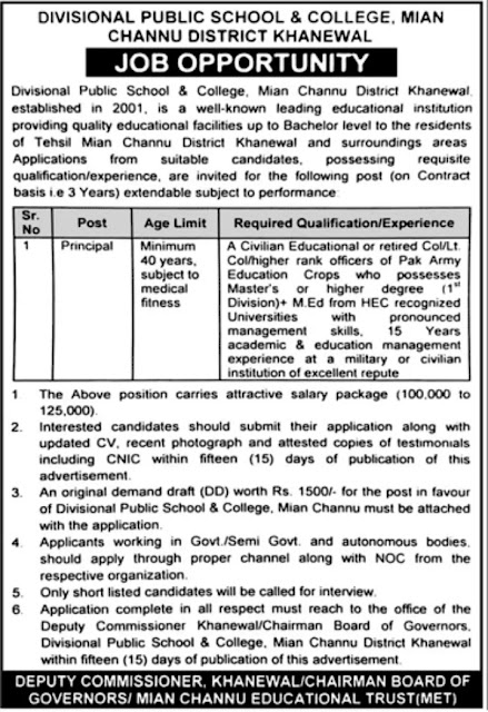 Divisional Public School and College Jobs 2020