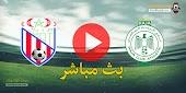 مشاهدة مباراة المغرب التطواني والرجاء الرياضي بث مباشر اليوم 17 أبريل 2021 في الدوري المغربي