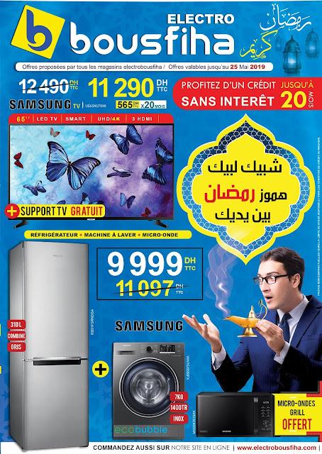 catalogue electrobousfiha avril mai ramadan 2019