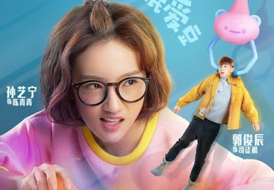 Download Drama China Accidentally in Love Batch Subtitle Indonesia