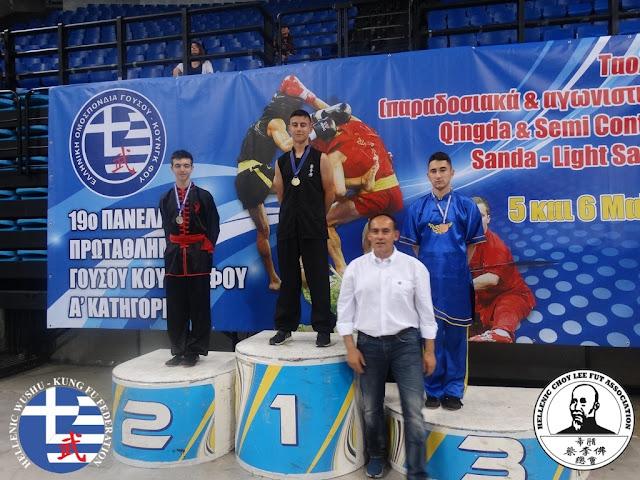 Με 20 μετάλλια η σχολή Choy Lee Fut Ναυπλίου στο 19ο Πανελλήνιο πρωτάθλημα Γουσού Κουνγκ φου Α΄Κατ