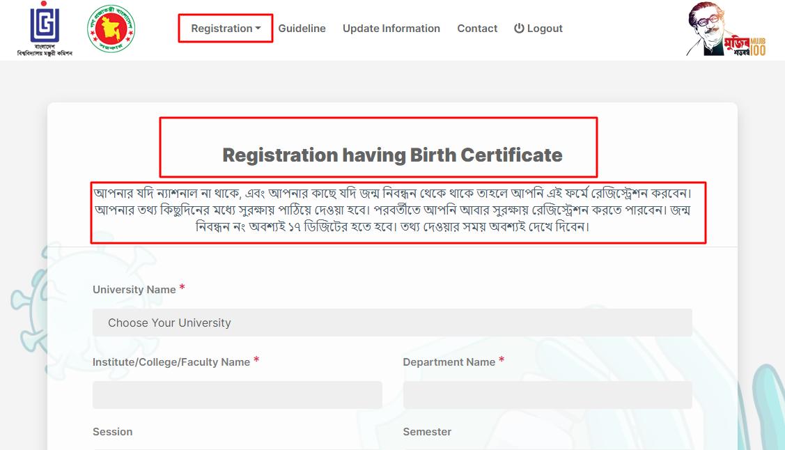 Students Vaccine Registration