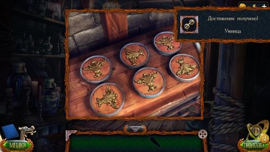 верное выставление символов на крышке ящика в игре затерянные земли 4 скиталец