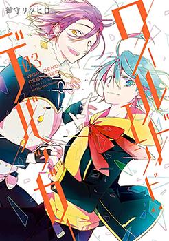 Worldend: Debugger Manga