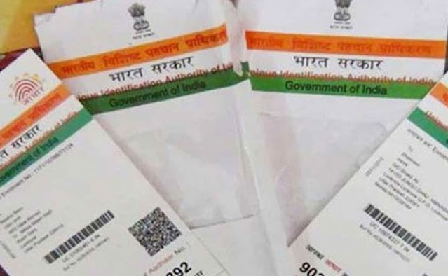 How To Download Aadhaar Card With Face Recognition inhindi