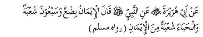 H.R. Muslim