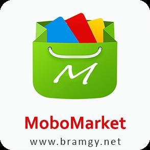 تحميل متجر موبو ماركت للأندرويد مجاناً