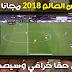 تطبيق خرافي في اًصداره الأول لمشاهدة مباريات لكأس العالم مباشرة من Bein Max مع كامل إحصائيات مونديال 2018