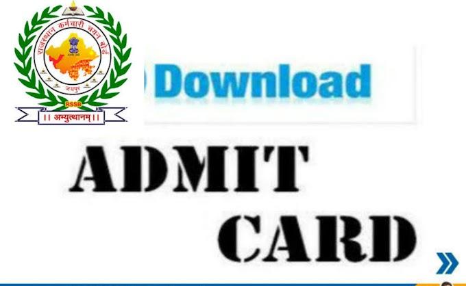 एलडीसी भर्ती 2018- टाइपिंग परीक्षा के admit card जारी....यहाँ से करे डाउनलोड