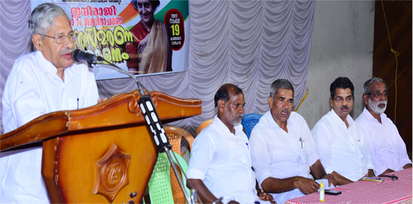 Kerala, News, Kanhangad, Indhira Gandhi, Century Birthday, Town hall, Inauguration, Indira Gandhi 100th birth anniversary celebrated