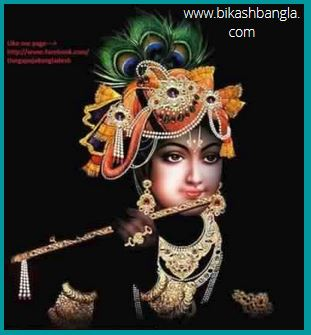 KRISHNA JONMASTAMI WISHES IMAGES AND GREETINGS.