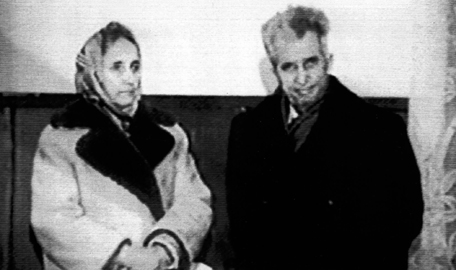 Nicolau Ceasescu with his terrible wife Elena.