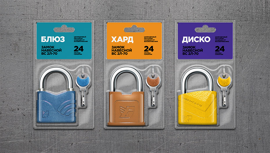 дизайн упаковки замков серии Авангард, Уральская замочная компания