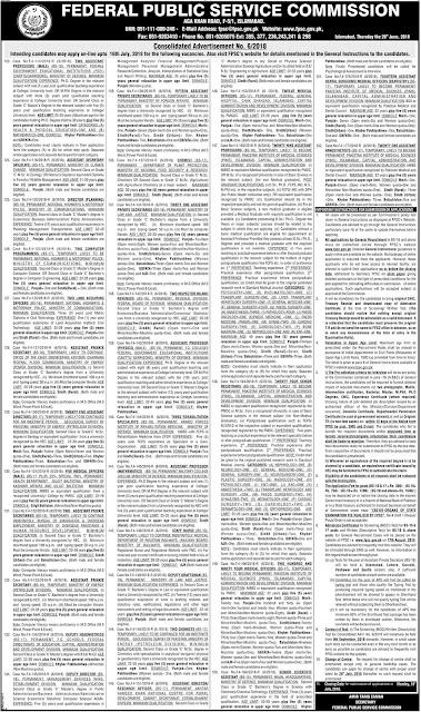 Apply Online on FPSC Jobs in Pakistan