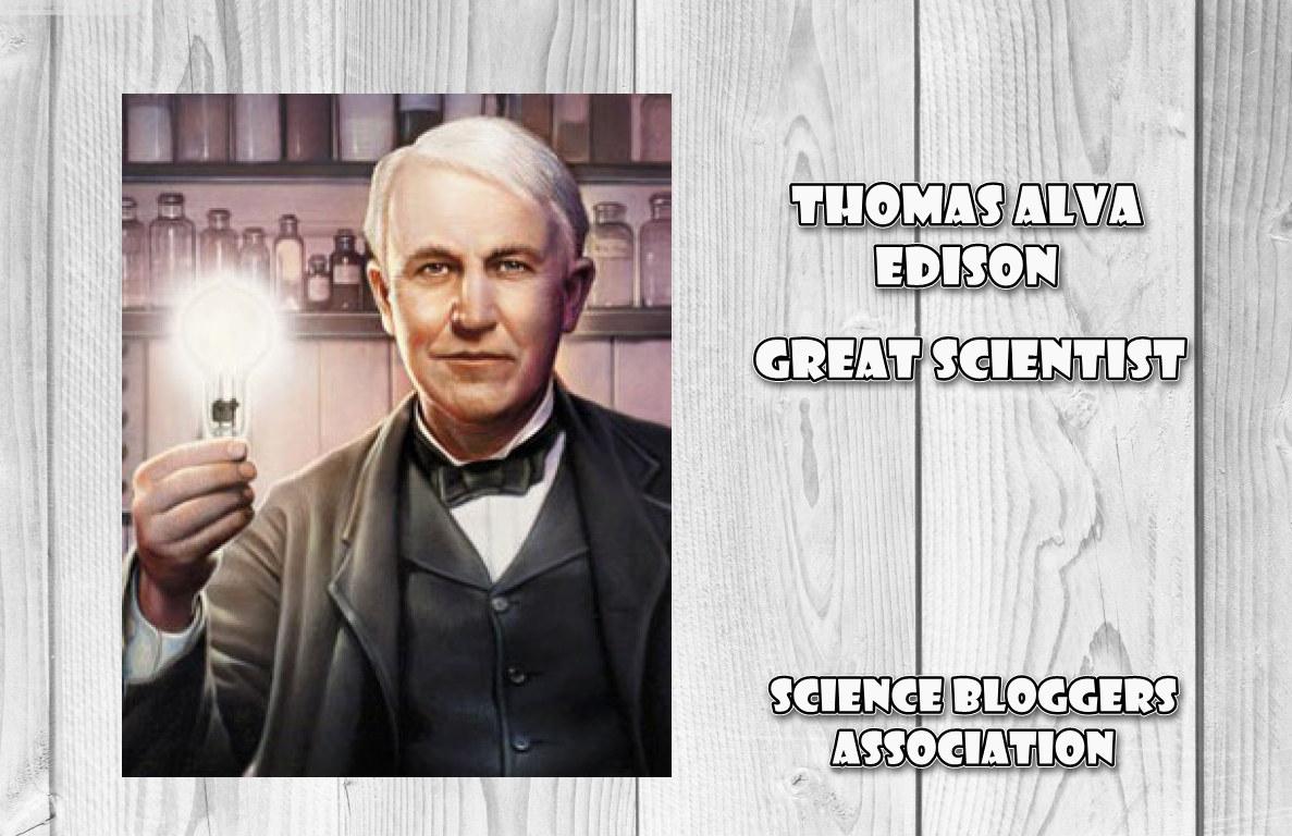 short essay on thomas alva edison