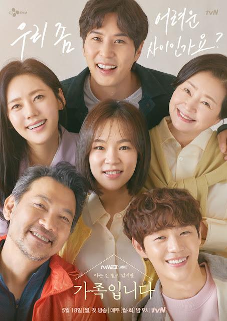 Sinopsis Drama Korea My Unfamiliar Family